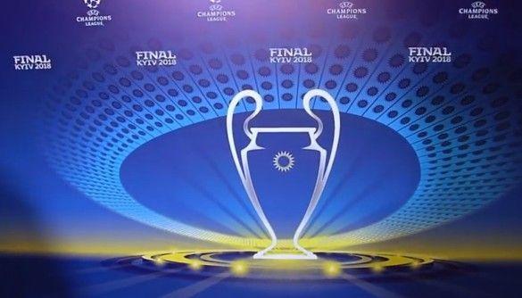 Усі подробиці виробництва й трансляції фіналів Ліги чемпіонів в Україні