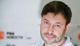 У Києві затримано журналіста «РИА Новости-Украина» Кирила Вишинського – СБУ (ДОПОВНЕНО)