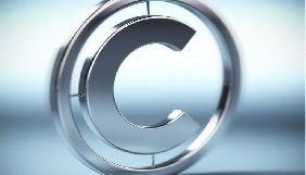 Рада ухвалила закон про сферу авторського права