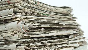 НСЖУ закликала Порошенка ініціювати ухвалення закону про державну підтримку друкованих ЗМІ