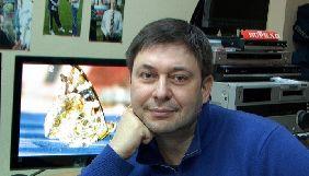 Вишинського доцільніше судити як громадянина України – СБУ