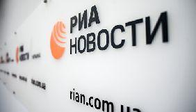 Російське посольство направило МЗС України ноту протесту через обшуки та затримання у «РИА Новости Украина»