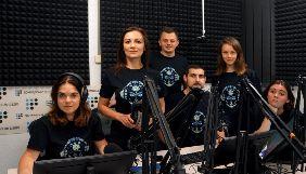 «Громадське радіо» шукає 100 тис. грн на фінансування двох програм