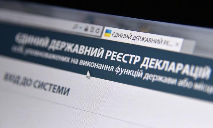 РПР закликає Порошенка, Денисову та нардепів внести до КС подання щодо е-декларування антикорупційних активістів