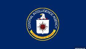 У США назвали підозрюваного у витоку даних Центру кіберрозвідки ЦРУ Wikileaks