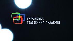 Українська телевізійна академія обрала голів трьох гільдій