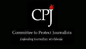 CPJ закликав Україну оприлюднити докази у справі керівника «РИА Новости Украина» Вишинського