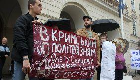 У Львові активісти провели акцію на підтримку Сенцова та Кольченка