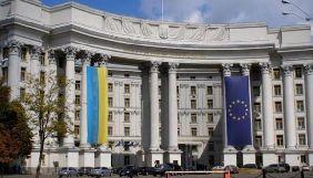 Глава МЗС України говоритиме про голодування Балуха і Сенцова на засіданні Ради Європи