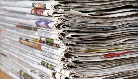 В Україні станом на 14 травня реформовано 202 друкованих ЗМІ та редакцій - Держкомтелерадіо