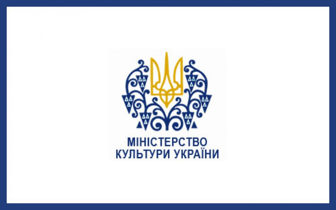 На членство в Експертній раді з відбору «патріотичних» кінопроектів претендують 30 осіб  (ПЕРЕЛІК)