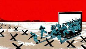 Гибридная война в головах и на экране