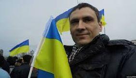 У Facebook ініціювали збір коштів для родини заарештованого кримського активіста Ігоря Мовенка