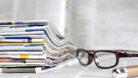 З 86-ти державних друкованих ЗМІ реформовано 13 видань – Держкомтелерадіо