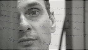 PEN International закликав російську владу негайно звільнити Олега Сенцова