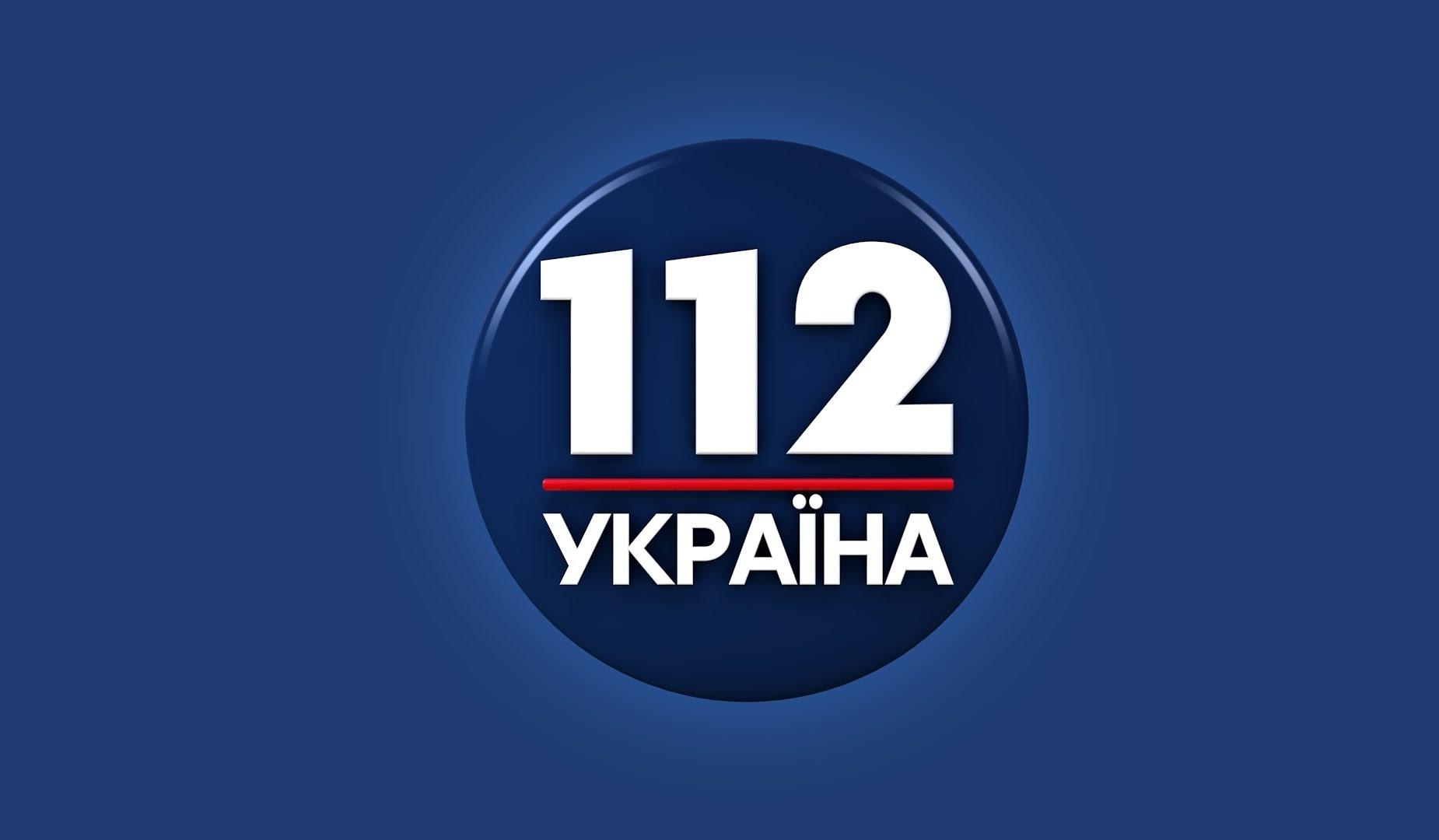 «112 Україна» отримав 34-ту відмову Нацради