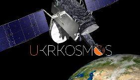 «Укркосмос» пропонує регіональним телеканалам закодуватися на супутнику і створити свій пакет платного ТБ