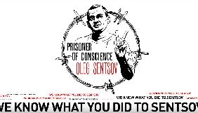 На державному сайті «Вести.ру» транслювався ролик Babylon'13 про російську агресію та ув'язнення Сенцова