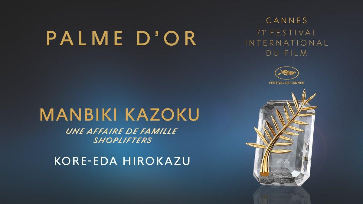 На Каннському кінофестивалі вручили нагороди головного конкурсу