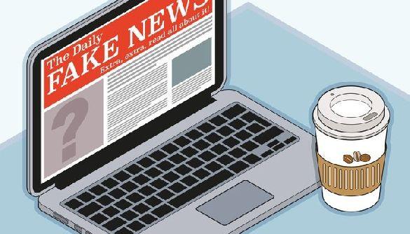 Фейк – от человека, дезинформация – от государства