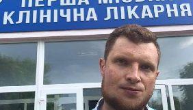 Полтавська поліція відкрила провадження через побиття журналіста в офісі Соцпартії