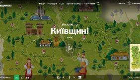 «Google Україна» і КМДА запустили три сайти про Київ та область