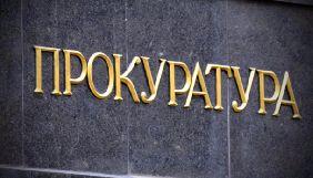 Відкрито кримінальне провадження за фактом можливого перешкоджання журналісту каналу «Україна» у Маріуполі