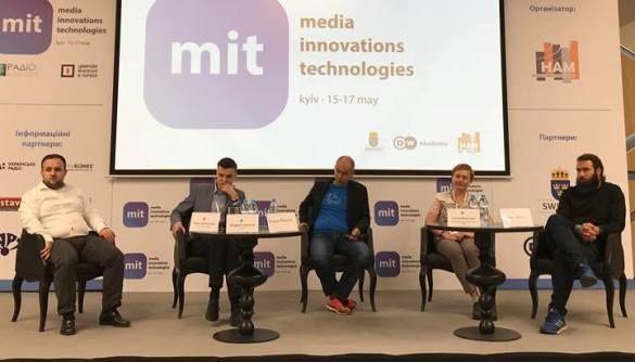 Медіаспоживання в Україні та світі, або Що робити сучасним ЗМІ, аби залишатися актуальними