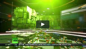 Ofcom розпочав три нових розслідування щодо каналу Russia Today