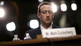 Цукерберг погодився на трансляцію його виступу в Європарламенті