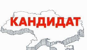 «112 Україна» оголосив дату кастингу соціального реаліті «Кандидат»