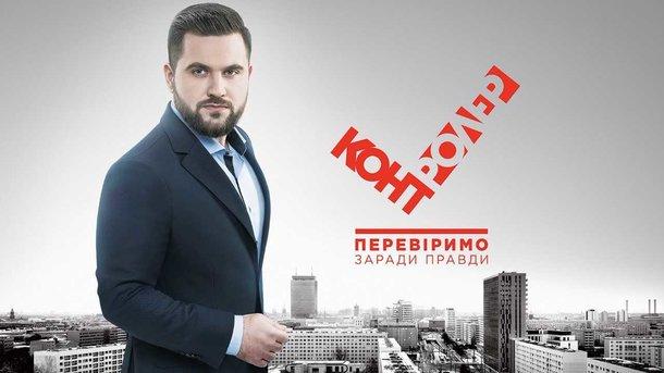 Журналіст «Контролера», на якого напали у Маріуполі, знімав сюжет про незаконну свиноферму – канал «Україна»