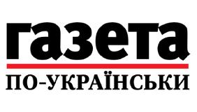 Експерти назвали «Газету по-українськи» та «Громаду Приірпіння» найбільш ґендерно чутливими медіа Київщини