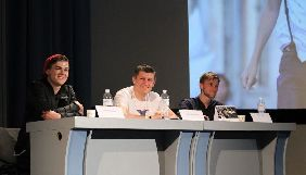У Києві презентували український фантастичний фільм «Фокстер і Макс»