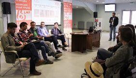Про п'ять проблем реформи суспільного мовлення — дискусія на Lviv Media Forum