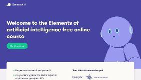 Гельсінський університет запустив безкоштовний курс про штучний інтелект