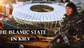 СБУ стверджує, що повідомлення про теракти ІДІЛу в Києві йдуть з РФ