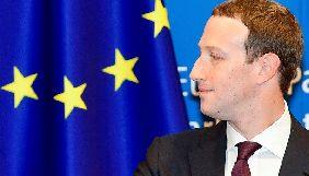 У Європарламенті Марк Цукерберг вкотре вибачився за помилки, але не відповів на всі питання депутатів