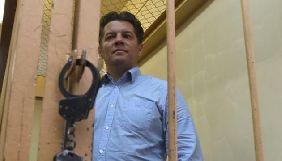 Сущенко не думає, що є перспектива обміну когось з політв'язнів на Вишинського – Фейгін