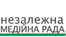 1 червня – круглий стіл «Медіа та Одещина: національні виклики та регіональні проблеми»