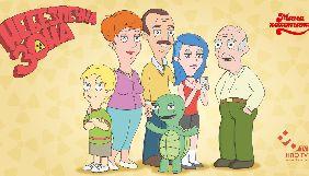 Студія «Мамахохотала» створює мультсеріал «Небезпечна зона» для НЛО TV