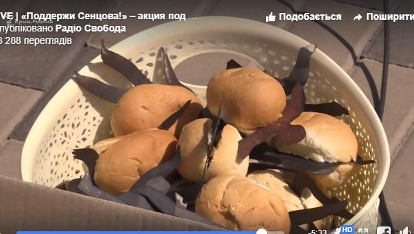 Під посольством РФ пройшов мистецький перформенс на підтримку Олега Сенцова (ВІДЕО)