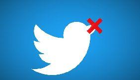 Twitter почав блокувати болгарських користувачів, переплутавши їх з російськими тролями