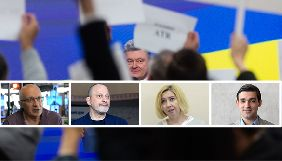 Чотири роки з президентом Порошенком: перемоги, виклики та зради в українських ЗМІ (ТИЗЕР)