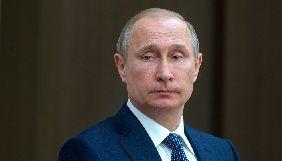 Путін у відповідь на запитання про Сенцова порадив краще цікавитися справою Вишинського