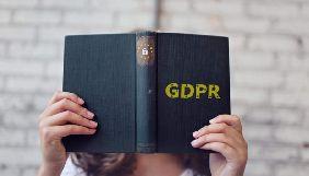 В ЄС набувають чинності Положення про загальний захист даних - що це означає для медіа?