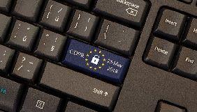 Частина американських сайтів стали недоступними в Європі через закон GDPR