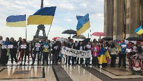 У Парижі відбулася акція на підтримку Сенцова