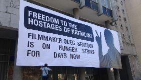 Представники КМДА вимагали зняти банер на підтримку Олега Сенцова