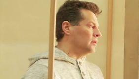 У суді російські прокурори просять ув'язнити Сущенка на 14 років – Фейгін